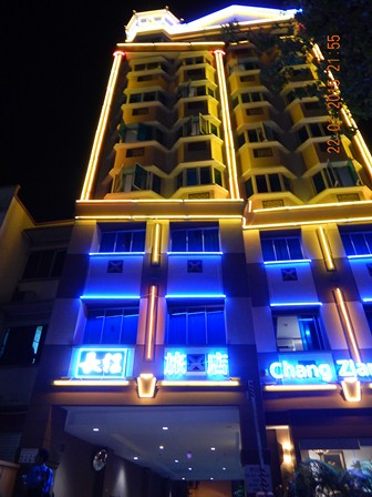 chiang zhiang hotel singapore